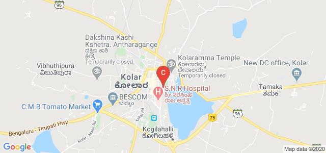 AECS Pavan Polytechnic, Pavan Nagar, Kolar, Karnataka, India