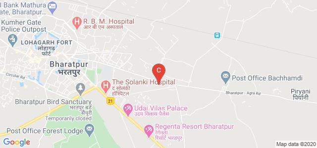 Maharaja Surajmal Teacher Training College, Bharatpur, Rajasthan, India