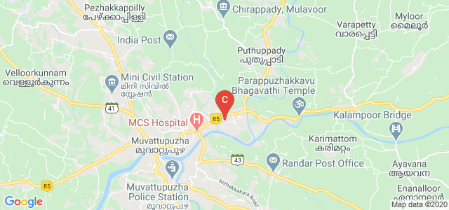 Annoor Dental College, Perumattom, Muvattupuzha, Kerala, India