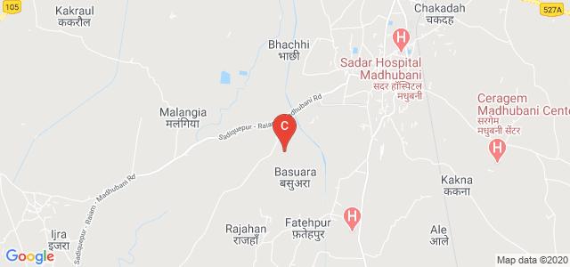 Mithila Teachers Training College, Basuara, Madhubani, Bihar, India