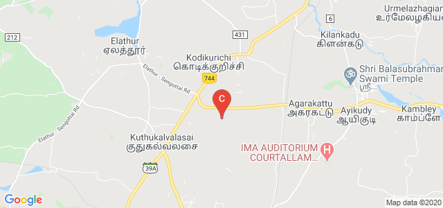 Sri Ram Nallamani Yadava Educational Institutions, Yadava College of Arts & Science, Tenkasi, Tamil Nadu, India