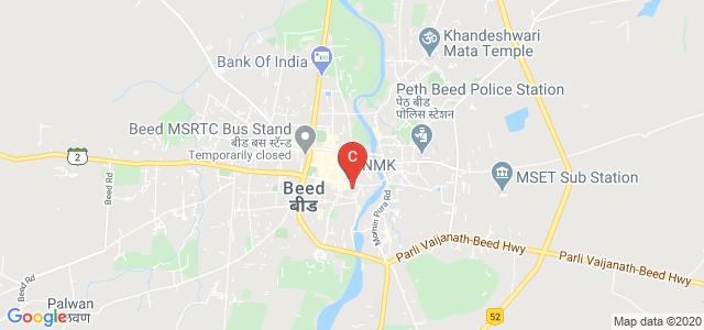 Miliya Arts, Science And Management College,Beed, Quila Road, Bir, Beed, Maharashtra, India