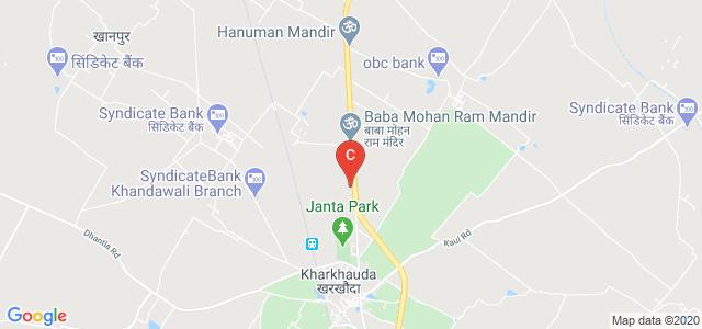 DAV College Kharkhauda (Meerut), Meerut, Uttar Pradesh, India