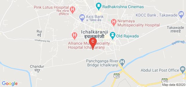 Shri Venkatesh Mahavidyalaya, Gurukannan Nagar, Rajwada, Ichalkaranji, Maharashtra, India