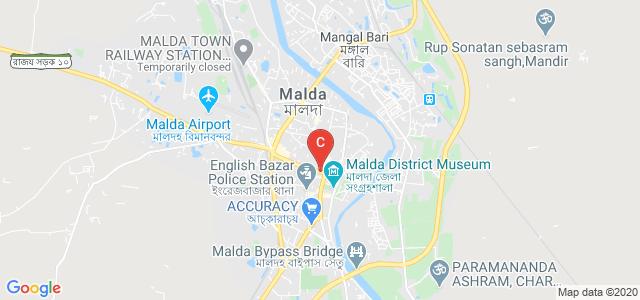 Malda College Pond, Malda, West Bengal, India
