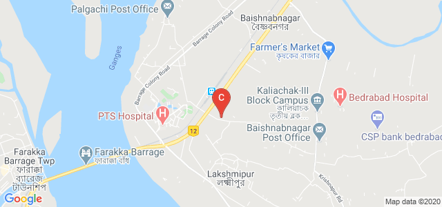 South Malda College, West Bengal, Malda, West Bengal, India