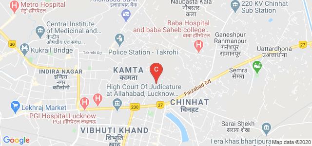 Rajat Girls' Degree College, Faizabad Rd, Panchwati Colony, Shankar Vihar Panchwati kamta, Kamta, Lucknow, Uttar Pradesh, India