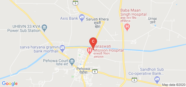 D A V College, Professor Colony, Gandhi Nagar, Pehowa, Haryana, India