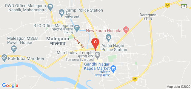 GDAB Arts & Commerce College (City College), Imam Ahmed Raza Road, Nayapura, Malegaon, Maharashtra, India