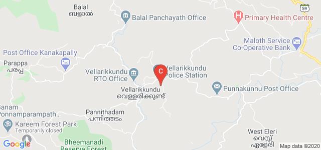 St. Judes Arts and Science College, Vellarikundu, Vellarikkundu, Kerala 671533, Vellarikkundu, Kasaragod, Kerala, India
