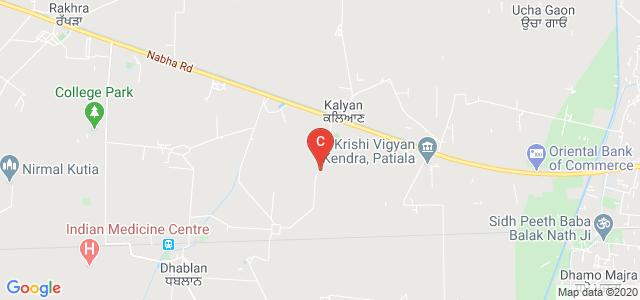 S. Rajinder Singh Chahal College Of Physical Education , Kalyan., Link Road, Patiala, Punjab, India