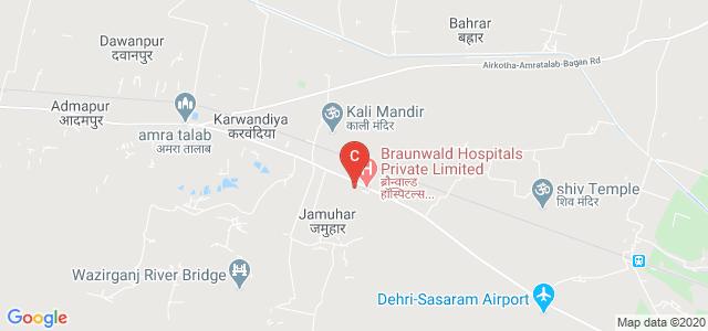 Narayan Medical College and Hospital, Jamuhar, Bihar, India