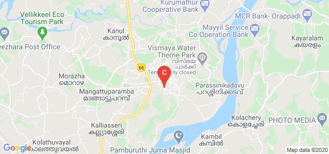 Government College of Engineering, Kannur, Dharmasala, Kannur, Kerala, India