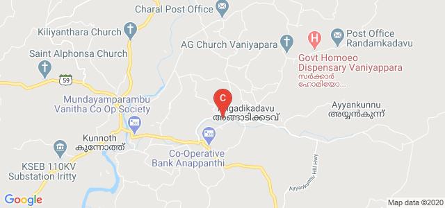 Don Bosco Arts & Science College, Angadikadavu, Angadikadavu, Kannur, Kerala, India