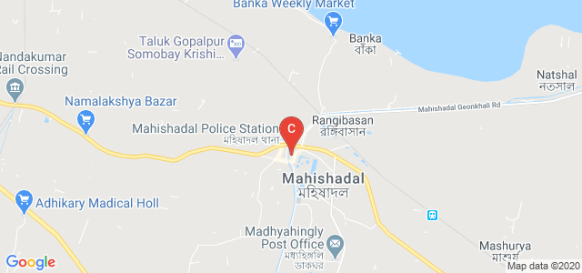 Mahishadal Raj College, Garh Kamalpur, West Bengal, India