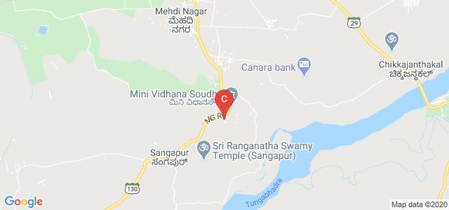 Sri Kolli Nageshwara Govt. 1st Grade College, Viprasai Nagar, Gangavathi, Karnataka, India