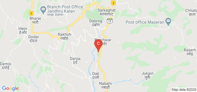 Government Degree College Sarkaghat, State Highway 19, Himachal Pradesh, India