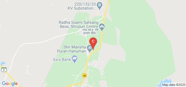 Ambika College, Shivpuri, Madhya Pradesh, India
