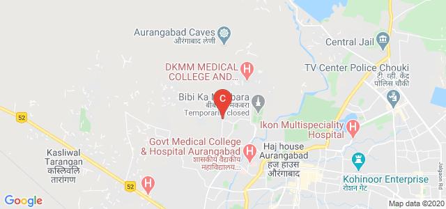 Dr. Babasaheb Ambedkar Marathwada University, Dr Babasaheb Ambedkar Marathwada University Campus, Aurangabad, Maharashtra, India