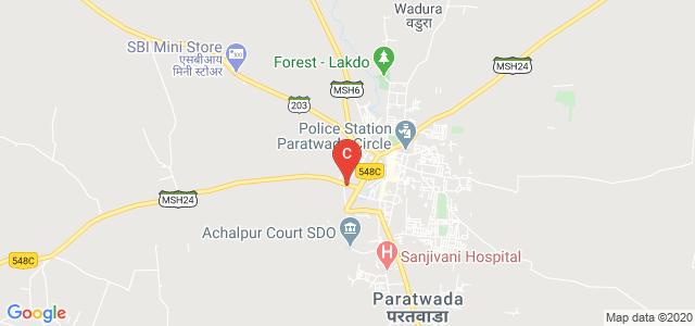 Bhagwantrao Shivaji Patil Mahavidyalaya, Civil Lines, Amravati, Maharashtra, India
