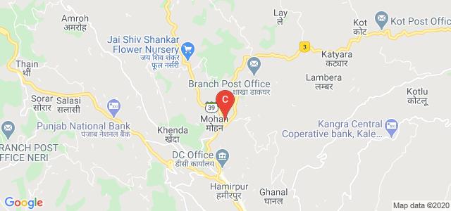 NSCBM Govt College, Anu, Hamirpur, Himachal Pradesh, India