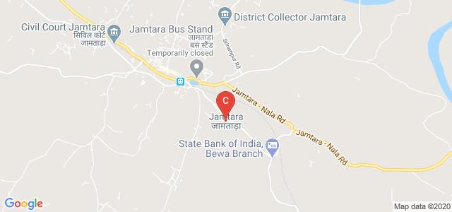 Jamtara College, Jamtara, Chak Rakasabad, Jamtara, Jharkhand, India