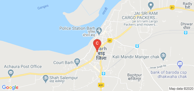 Anugrah Narayan Singh College, National Highway 31, Bihar, Patna, Bihar, India