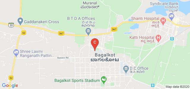S.V.M. Ayurvedic Medical College and P.G. Center, Vidayagiri, Ilkal, Karnataka, India
