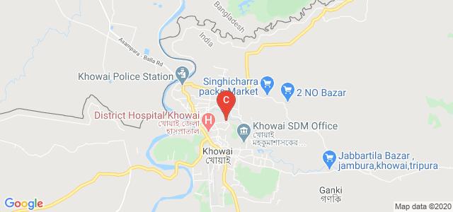 Dasaratha Deb Memorial College, Khowai, Tripura, India
