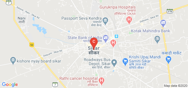 Mohini Devi Goenka mahila t t college , Sikar, Subhash Chowk, Sikar, Rajasthan, India