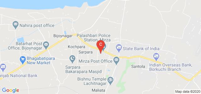 Dakshin Kamrup Girls College, Near Police Station, Mirza, Kochpara, Kamrup, Assam, India