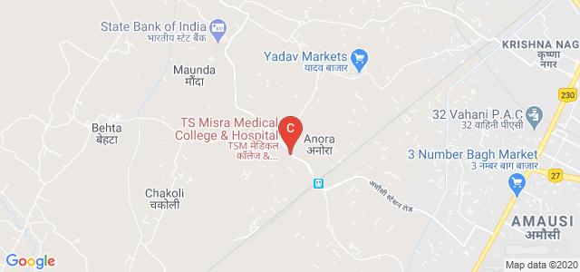 T S M Medical College & Hospital, Railway Station Rd, Near Railway Station, Amausi, Lucknow, Uttar Pradesh, India