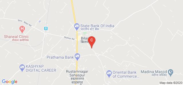 Hari-Mangal Mahavidyalaya, Bilari, Uttar Pradesh, India