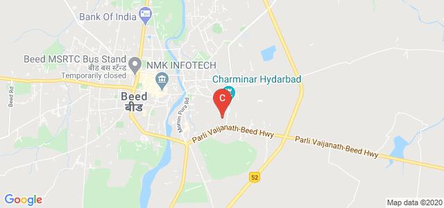 Aditya Polytechnic, Kille Dharur - Telgaon Rd, Shree Swami Samarth, Bid Rural, Beed, Maharashtra, India