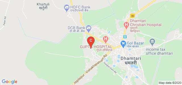 Dhamtari Government Degree College, Subhash Nagar, Dhamtari, Chhattisgarh, India