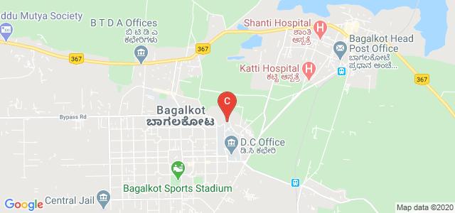 P.M.N.M.DENTAL COLLEGE & HOSPITAL., A P M C Yard, Bagalkot, Karnataka, India