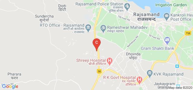 Govt. Polytechnic College, Rajsamand, Rajasthan, India