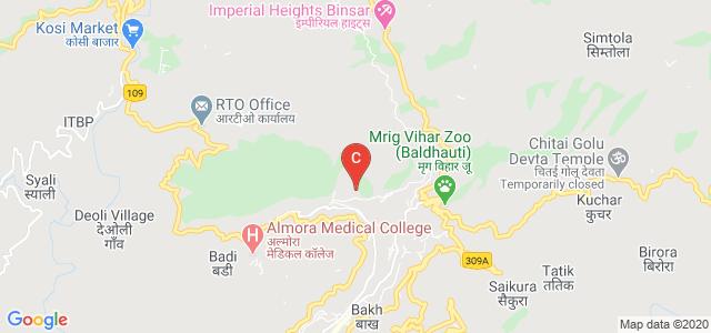 Government Girls Polytechnic, Village Shail, Village Sail, Almora, Uttarakhand, India