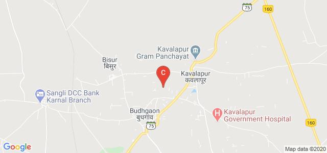 Vasantdada Patil Dental College, Sangli - Tasgaon Road, Kavalapur, Sangli, Maharashtra, India