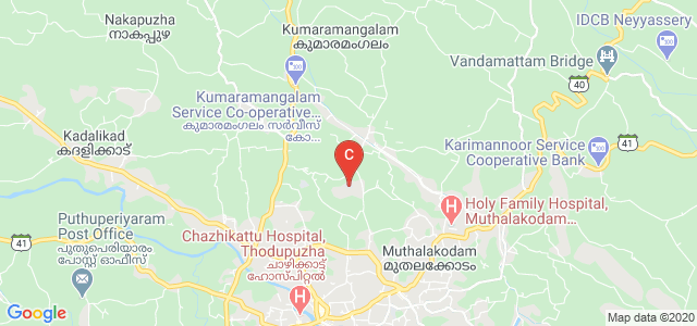 Al-Azhar Dental College Thodupuzha, Thodupuzha, Kerala, India