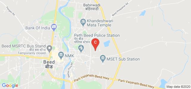 Aditya Dental College, Vipra Nagar, Beed, Maharashtra, India