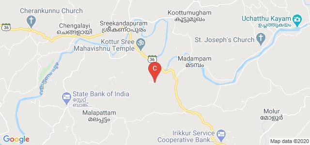 S.E.S College Sreekandapuram, Sreekandapuram, Kerala, India