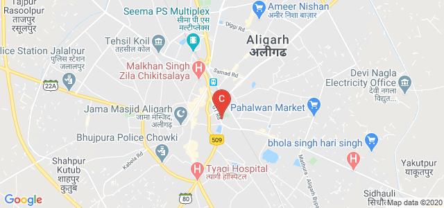 D.S. Degree College, Achal Taal, Aligarh, Uttar Pradesh, India