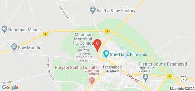 Manohar Memorial P. G. College, Model Town, Fatehabad, Haryana, India