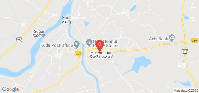 Government First Grade College, Holehonnur, Karnataka, India