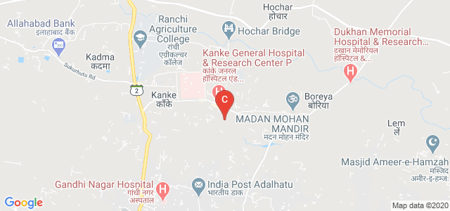 Birsa Agricultural University, Ranchi, Jharkhand, India