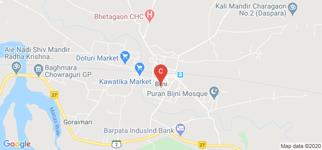 Bijni College, College Road, Bijni, Assam, India