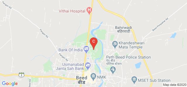 Swa. Sawarkar Mahavidyalaya, Beed, Beed, Maharashtra, India
