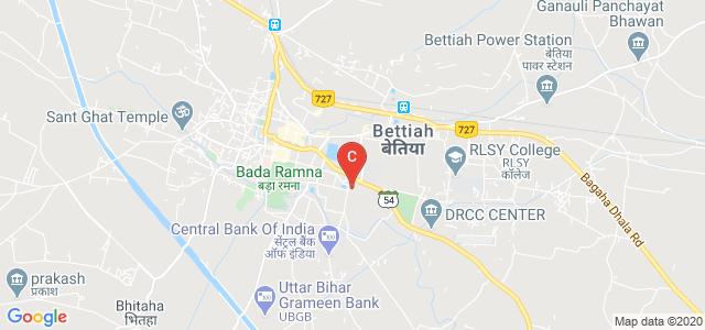 Hathikhana, Bettiah, Bihar, India