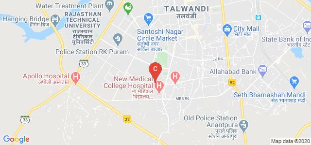 Government Medical College, Kota, Rangbari Rd, Sector - A, Rangbari, Kota, Rajasthan, India